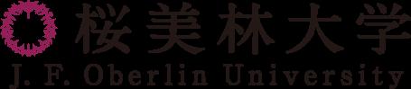 桜美林 大学 イー キャンパス
