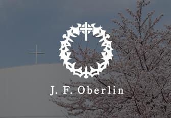2017 | News | J  F  Oberlin University